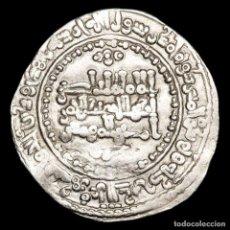 Monedas hispano árabes: CALIFATO DE CÓRDOBA, ABD AL RAHMAN III, DIRHAM DE PLATA. 336 H.. Lote 219076777