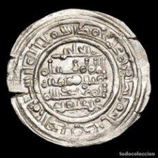 Monedas hispano árabes: CALIFATO DE CÓRDOBA - DIRHAM - HISAM II - 397 H. 1007 DC. AL-ANDALUS. Lote 219077041