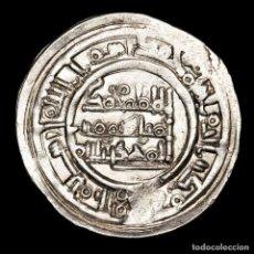 Monedas hispano árabes: CALIFATO - MUHAMMAD II, DIRHAM DE PLATA, AL-ANDALUS 400 H (1010 D.C). Lote 219082252