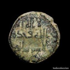 Monedas hispano árabes: AL-ANDALUS. PERIODO DE LOS GOBERNADORES. FELUS H. 92-138. GUERRERO.. Lote 219088203