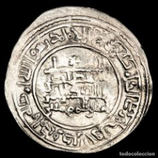 Monedas hispano árabes: CALIFATO DE CÓRDOBA, ABD AL RAHMAN III, DIRHAM DE PLATA. 331 H.. Lote 219097276