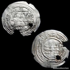 Monedas hispano árabes: ABD-AL-RAHMAN III MEDINA AZAHARA, 348 H. 246-20-7,5-M. Lote 219147715