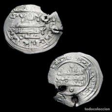 Monedas hispano árabes: ABD-AL-RAHMAN III MEDINA AZAHARA, 361 H. 238-7,5-M. Lote 219147811