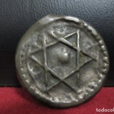 Monedas hispano árabes: FELUS ISPANO ARAVE - COSPEL GRANDE. Lote 220245845