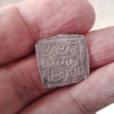 Monedas hispano árabes: DIRHAM HISPANO ARABE PLATA.. Lote 220950647