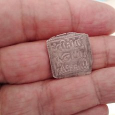 Monedas hispano árabes: DIRHAM HISPANO ARABE PLATA.. Lote 220950685