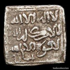 Monedas hispano árabes: ESPAÑA, PERIODO ALMOHADE, DIRHAM DE PLATA; SIN FECHA - JAEN (1055L). Lote 221548051