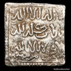 Monedas hispano árabes: ESPAÑA, ALMOHADES. DIRHAM CUADRADO, MURCIA, MURSIYA 1160-1260. Lote 221548163
