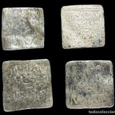 Monedas hispano árabes: LOTE DE 4 MONEDAS, DIRHAM ALMOHADE ANONIMO DE PLATA SIN CECA. Lote 221606988