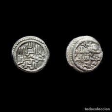 Monedas hispano árabes: ALI IBN YUSUF, QUIRATE, SABTA, (CEUTA). V-1695, RARA. 33-M. Lote 221610548