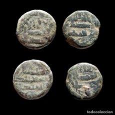 Monedas hispano árabes: CURIOSA PAREJA DE FELUS CON PARTE DE LA LEYENDA ILEGIBLE. 47-L. Lote 221612195