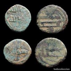 Monedas hispano árabes: PAREJA DE FELUS, A CLASIFICAR. 45-L. Lote 221612227
