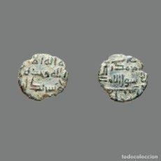 Monedas hispano árabes: RARO FELUS HISPANO ÁRABEÆ, FROCHOSO GRUPO XVIII-A, AL-ANDALUS. 53-M. Lote 221613107