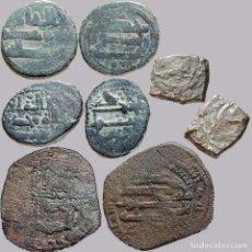 Monedas hispano árabes: CURIOSO CONJUNTO DE 4 MONEDAS HISPANO ÁRABES. 92-M. Lote 221614252