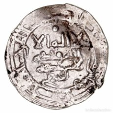 Monedas hispano árabes: CALIFATO DE CÓRDOBA. HIXAM II. DIRHEM AL-ANDALUS. 380 H. PLATA. Lote 222080041