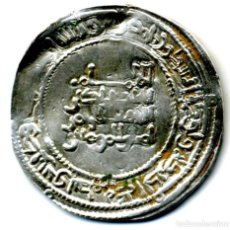 Monedas hispano árabes: XS- ABD-AL-RAHMAN IIII DIRHAM PRIMERA ÉPOCA MOHAMMED A IDENTIFICAR. Lote 222347957