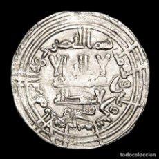 Monedas hispano árabes: CALIFATO DE CÓRDOBA - DIRHAM - ABD AL-RAHMAN III - 332 H. - 943 D.C.. Lote 222362372