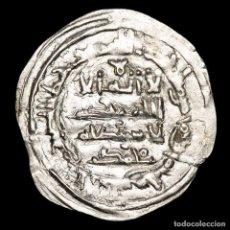 Monedas hispano árabes: CALIFATO DE CÓRDOBA - DIRHAM - HISAM II - 388 H. 998 D.C.. Lote 222362680