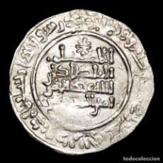 Monedas hispano árabes: CALIFATO DE CÓRDOBA - DIRHAM - ABD AL-RAHMAN III - 331 H - 942 D.C.. Lote 222363185
