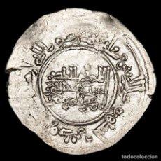 Monedas hispano árabes: CALIFATO DE CÓRDOBA - DIRHAM - ABD AL-RAHMAN III - 345 H - 956 D.C.. Lote 222363713