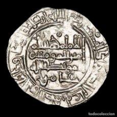 Monedas hispano árabes: CALIFATO DE CÓRDOBA - DIRHAM - HISAM II - 379 H - 989 D.C.. Lote 222364531