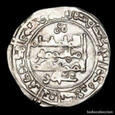 Monedas hispano árabes: CALIFATO DE CÓRDOBA - DIRHAM - HISAM II - 378 H - 988 D.C. RARA.. Lote 222364907