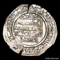 Monedas hispano árabes: CALIFATO DE CÓRDOBA - DIRHAM - SULAYMAN - 400 H. - 1009 D.C.. Lote 222365472