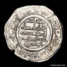 Monedas hispano árabes: ESPAÑA CALIFATO DE CÓRDOBA - DIRHAM - HISAM II - 394 H - 1004 D.C.. Lote 222365932