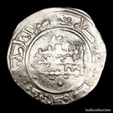 Monedas hispano árabes: CALIFATO DE CÓRDOBA - DIRHAM - ABD AL-RAHMAN III - 341 H - 952 D.C.. Lote 222366308