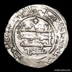 Monedas hispano árabes: CALIFATO DE CÓRDOBA - DIRHAM - HISAM II - 380 H - 990 D.C.. Lote 222366735