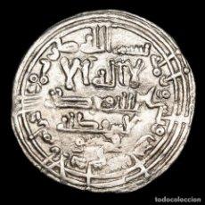 Monedas hispano árabes: CALIFATO DE CÓRDOBA - DIRHAM - ABD AL-RAHMAN III - 331 H - 942 D.C.. Lote 222367121