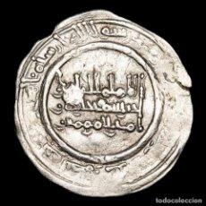 Monedas hispano árabes: CALIFATO DE CÓRDOBA - DIRHAM - ABD AL-RAHMAN III - 349 H - 960 D.C.. Lote 222368885