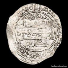 Monedas hispano árabes: CALIFATO DE CÓRDOBA - DIRHAM - HISAM II - 349 H - 960 D.C.. Lote 222369147