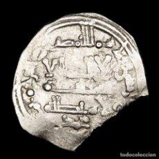 Monedas hispano árabes: CALIFATO DE CÓRDOBA - DIRHAM - ABD AL-RAHMAN III - 341-348 H.. Lote 222369563