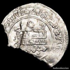 Monedas hispano árabes: ABD AL-RAHMAN III - DIRHAM. AL-ANDALUS. 333 H. (953 D.C.). Lote 222369867