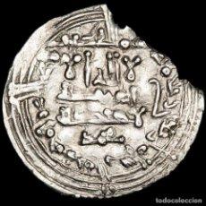 Monedas hispano árabes: CALIFATO DE CÓRDOBA - DIRHAM - ABD AL-RAHMAN III - 344 H. - 955 DC.. Lote 222370312