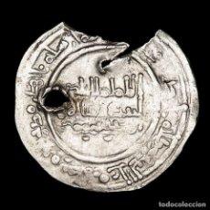 Monedas hispano árabes: ABD-AL-RAHMAN III, DIRHAM, MEDINA AZAHARA, 347 H.. Lote 222370730