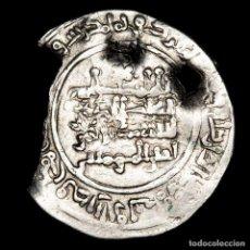 Monedas hispano árabes: CALIFATO DE CÓRDOBA - DIRHAM - ABD AL-RAHMAN III - 331 H - 942 D.C.. Lote 222371037