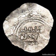 Monedas hispano árabes: CALIFATO DE CÓRDOBA, ABD AL RAHMAN III, DIRHAM DE PLATA. 336 H.. Lote 222371598
