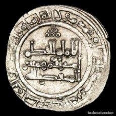 Monedas hispano árabes: CALIFATO DE CÓRDOBA - AL HAKAM II DIRHAM MEDINA 359 H. 306. Lote 222372947