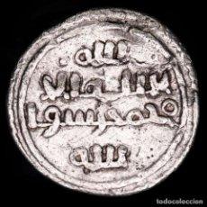 Monedas hispano árabes: AL-ANDALUS - YUSUF IBN TASFIN. QUIRATE DE PLATA. 1087-1106 D.C.. Lote 222457755