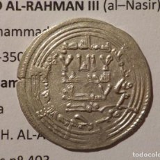 Moedas hispano árabes: CALIFATO DE CÓRDOBA, DIRHAM DE ABD AL-RAHMÁN III, AL ANDALUS, AÑO 332 H. الدرهم. Lote 224092296