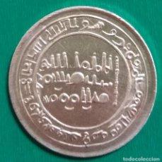 Monete ispanoarabe: MONEDA DE ABD AL-RAHMAN III PLATA CALIFATO DE CÓRDOBA AL ANDALUS *. Lote 225532930