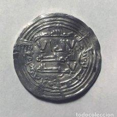 Monedas hispano árabes: CALIFATO DE CÓRDOBA / DIRHAM / AL HAKAM II ( 350 H. ) MEDINAT AL - ZAHRA / YAHYA EN I.A.. Lote 226584120