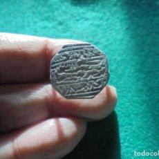 Monedas hispano árabes: BONITO ANILLO EN BRONCE CON LEYENDA HISPANO-ARABE A IDENTIFICAR. Lote 231359770
