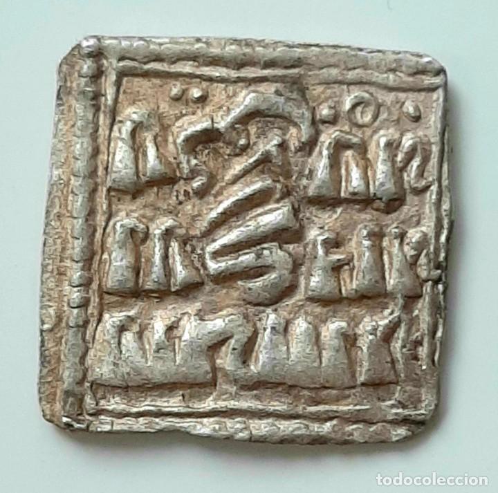 Monedas hispano árabes: Dinar Electro al-Walib e Ibn Abd al-Malik. Indicción 12. Y Dirhem Cuadrangular - Foto 9 - 214552523