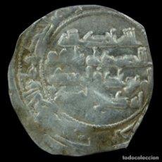 Monedas hispano árabes: DIRHAM ABD AL-RAHMAN II, AL- ANDALUS 207 H (VIVES 207) - 25 MM / 2.16 GR.. Lote 233517865