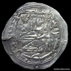 Monedas hispano árabes: DIRHAM ABD AL-RAHMAN II, AL-ANDALUS 220 H ( VIVES 158) - 27 MM / 2.44 GR.. Lote 233518595