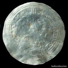 Monedas hispano árabes: DIRHAM ABD AL-RAHMAN III, MEDINA AZAHARA 350 H (VIVES 445) - 25 MM / 2.60 GR.. Lote 233519260