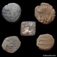 Monedas hispano árabes: CURIOSO LOTE DE 5 MONEDAS DE ÉPOCA ÁRABE. 20-LM. Lote 233753890